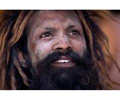 aghori चंदरकांताStrongकाला+जादू~-babaji 9672747263 love vashikaran